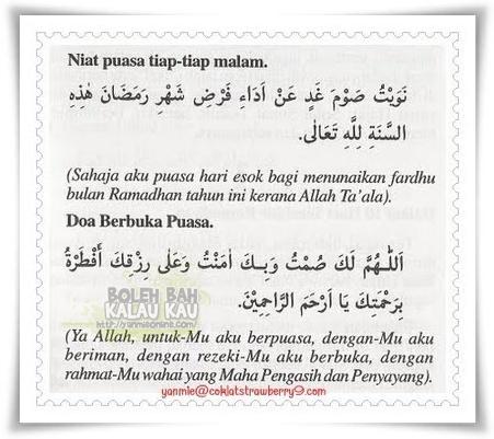 NiatPuasa Lafaz Niat Puasa Ramadhan Dan Berbuka