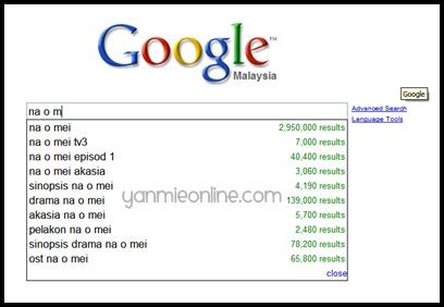 na o mei on google search