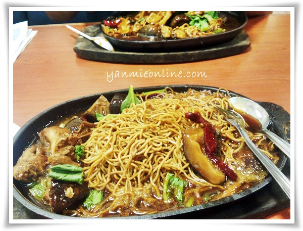 mee sizzling