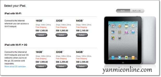 : Lawa pulak casing Apple Ipad yang ada di pasaran sekarang nie