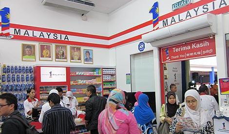 kedai rakyat