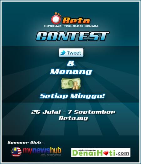 contest beta.my