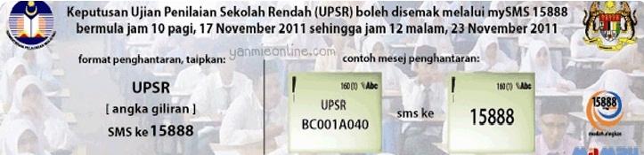 Semak Keputusan UPSR 2011 melalui Online SMS