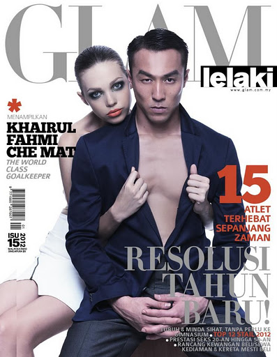 Khairul Fahmi Che Mat aka Apek Cover Majalah Glam Jan/Feb 2012