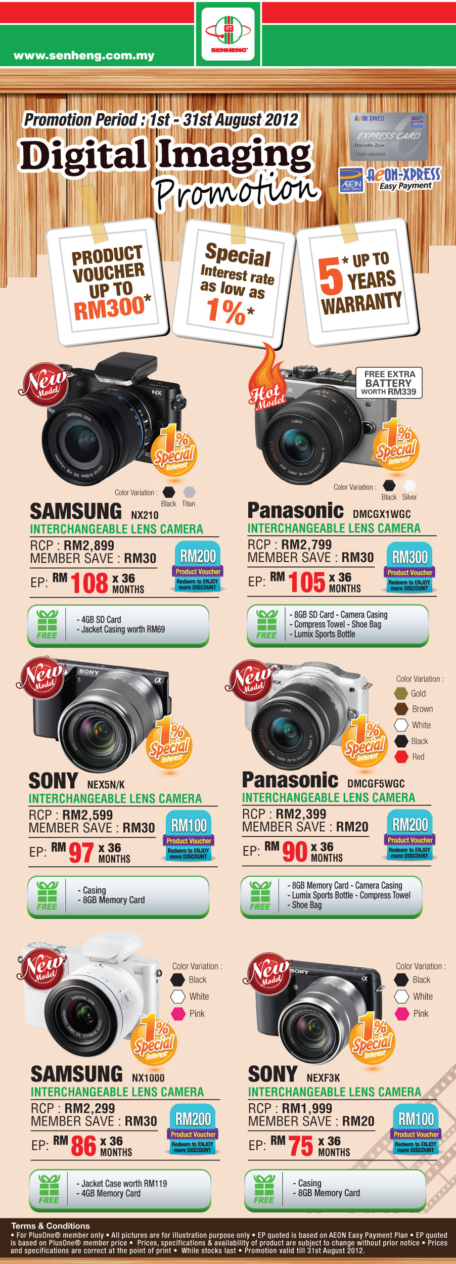 Promosi Hebat Produk Kamera Digital Hanya Di Senheng