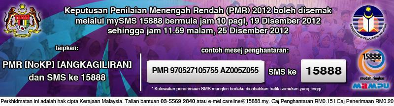 keputusan PMR 2012