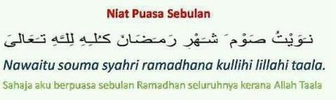 niat puasa ramadhan sebulan