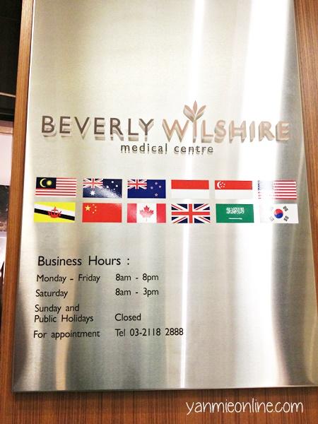 beverly wilshire medical center