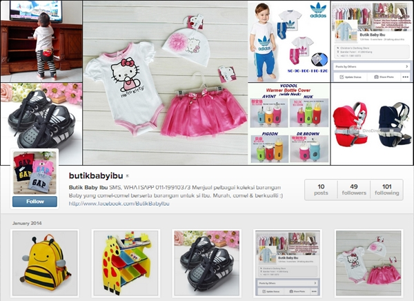 instagram butik baby ibu
