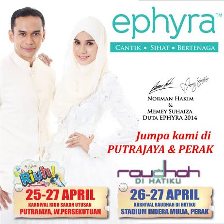 promo ephyra