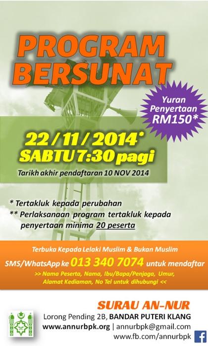 program bersunat 2014