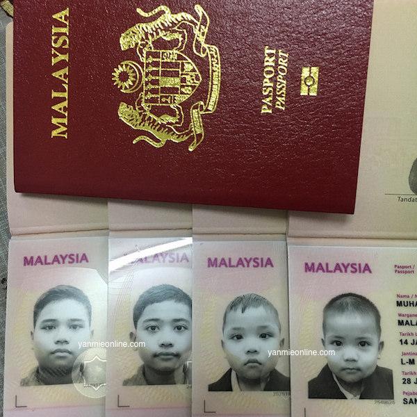 passport malaysia untuk kanak kanak