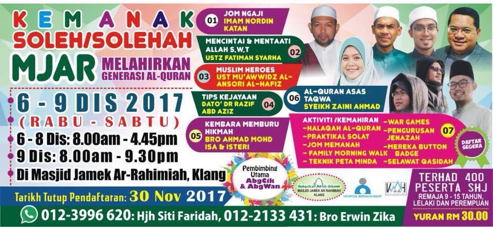 kem cuti sekolah anak soleh masjid jamek klang 2017